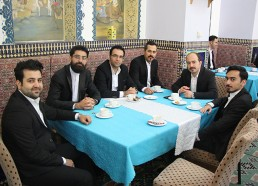 yazd conference