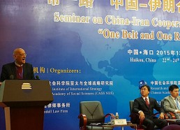China Seminar